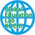 特定非営利活動法人Global Education Lab高知
